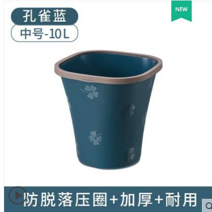 高端家用大开口压圈垃圾桶10L