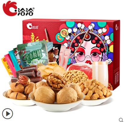 【洽洽】国潮花旦坚果零食大礼包1406g