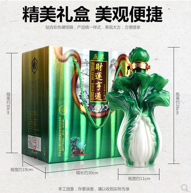 高档礼品百财酒礼盒装45度500ml*2