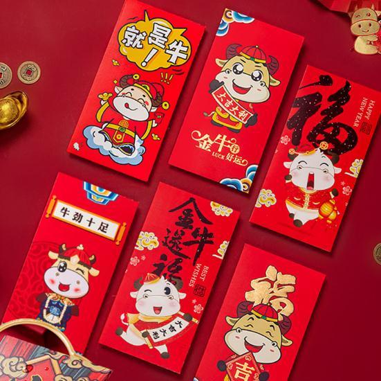 【高档立体款6个】新年红包浮雕烫金牛年系