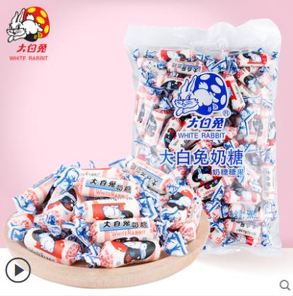 【大白兔官方旗舰店】大白兔500g原味奶糖