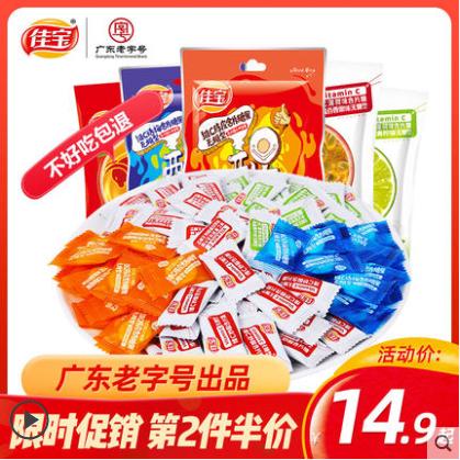【佳宝旗舰店】维C陈皮话梅含片150g