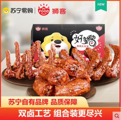 【苏宁易购官方旗舰店】狮客好多鸭1111限定款800g