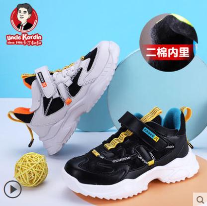【卡丁旗舰店】儿童加厚保暖棉鞋皮面防水运动鞋