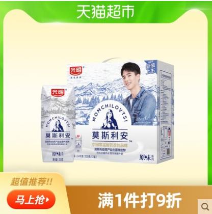 【直拍2件】【天猫超市】光明莫斯利安酸奶200g*24盒