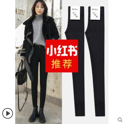 【比丽福】高品质!韩国魔术裤打底裤女