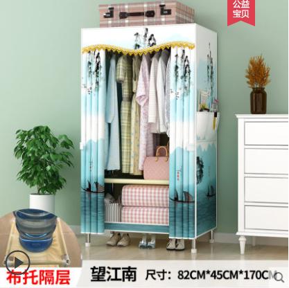 【福瑞豪旗舰店】简易钢管加粗全钢架衣柜