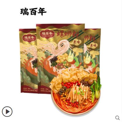 【李佳琦推荐】瑞百年柳州螺蛳粉300*3包