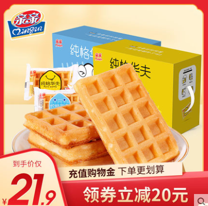 【亲亲旗舰店】华夫饼干整箱750g
