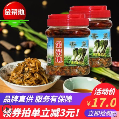 【金菜地】香菜白菜泡菜500g