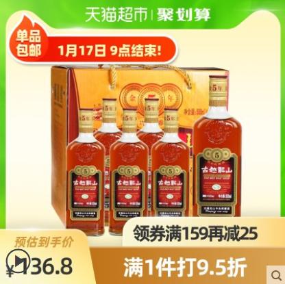 【聚】【天猫超市】古越龙山金盖版库藏金五年500ml*6瓶