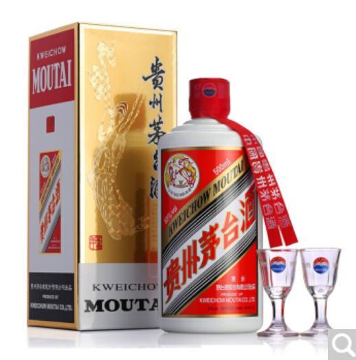 深圳/兰州/青岛--遵义茅台机场 可购500ml茅台2瓶