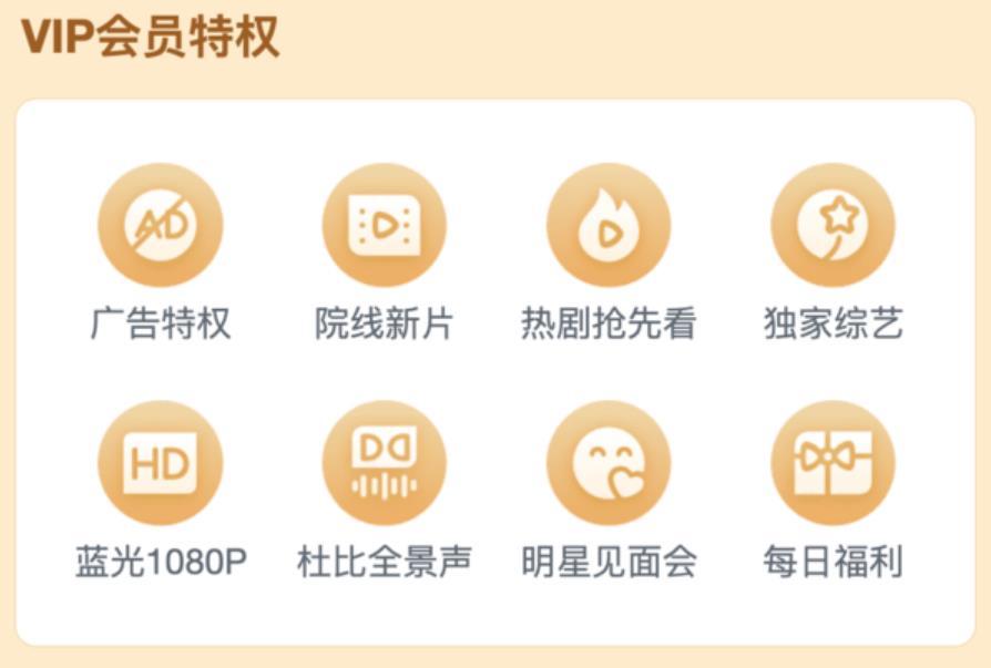 25日15点、促销活动: 爱奇艺黄金会员年卡+京东PLUS会员年卡