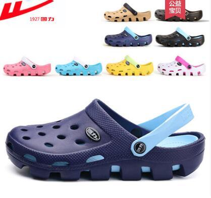 回力洞洞鞋 男拖鞋 男夏季沙滩鞋 防滑凉鞋