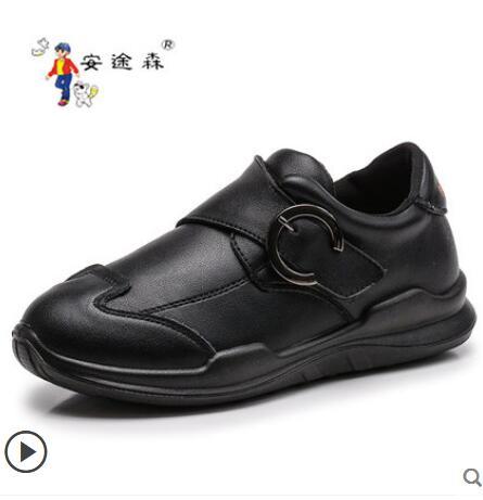 【4.8分】儿童运动休闲鞋牛皮运动鞋跑步鞋