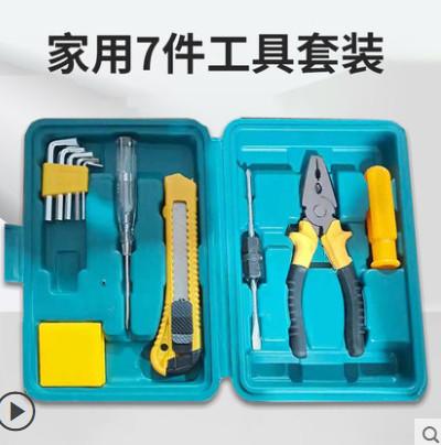 【12小件】家用五金多功能工具箱
