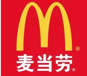 移动端:麦当劳 麦乐送 享福利 中杯可乐免费领/汉堡买一送一