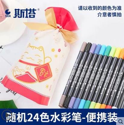 【24支】双头马克笔绘画套装