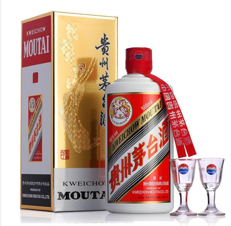 京东12点开抢:飞天茅台 53度 500ml 贵州茅台酒 (带杯)