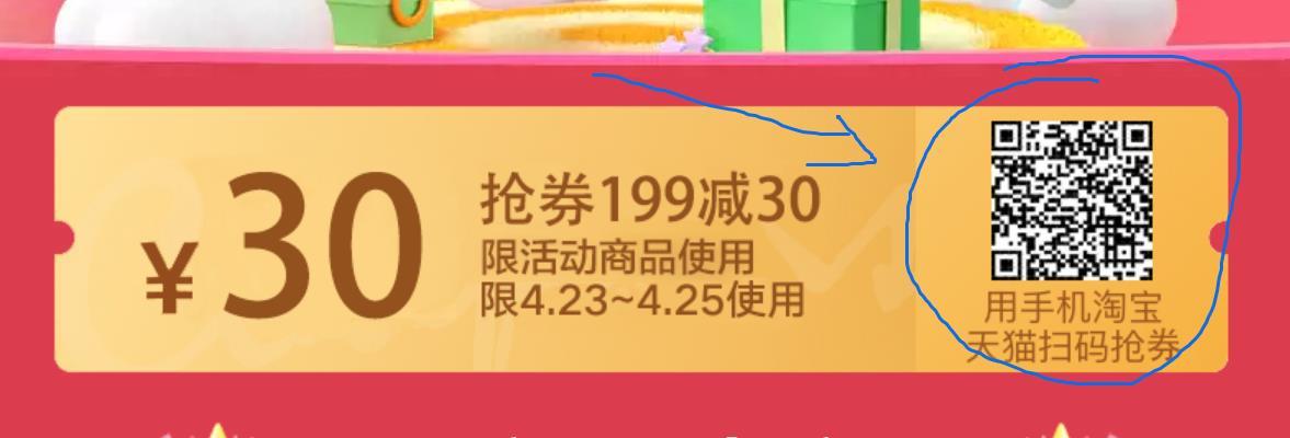 加码券:天猫超市 169-20券、199-35券