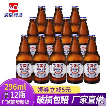 桂林漓泉1998啤酒 整箱装