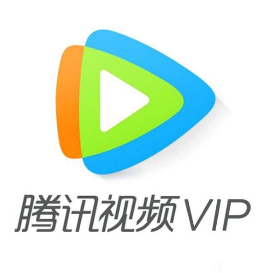 腾讯视频VIP会员价格将涨 4月10日调整价格
