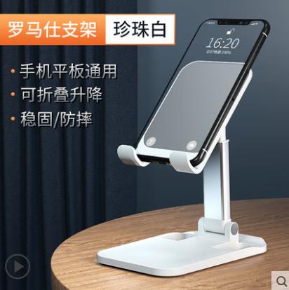 群友好评!【小雷先生旗舰店】罗马仕桌面手机支架(可升降)