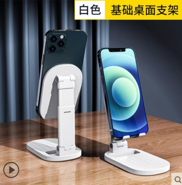 新款!【小雷先生旗舰店】罗马仕桌面懒人手机支架