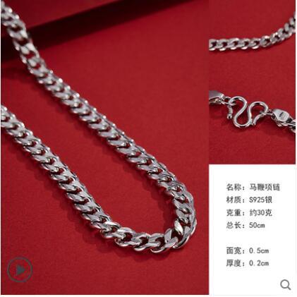 站长到货!【顺钦银楼旗舰店】S925纯银马鞭银项链