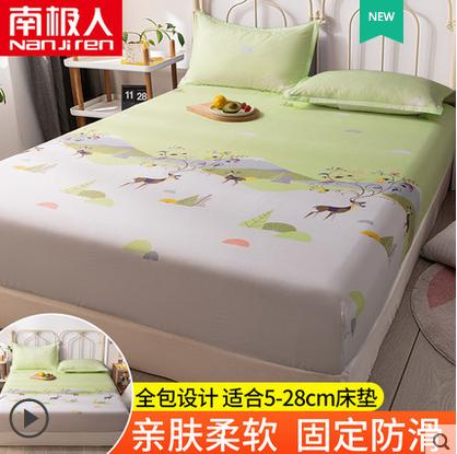 冲量!!【全尺寸】南极人床笠床罩床单