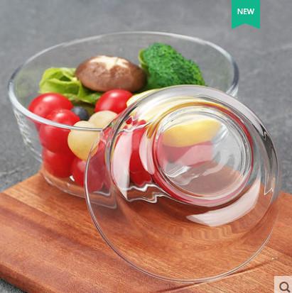 沙拉碗2件套  1200ml+650ml】虾选玻璃沙拉碗