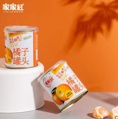 大份量!【家家红】橘子罐头312g*4罐