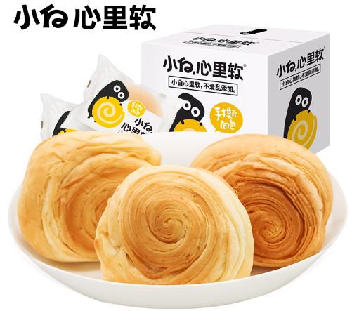 超值速抢!【拍2件第二件0.01】小白心里软手撕面包2箱