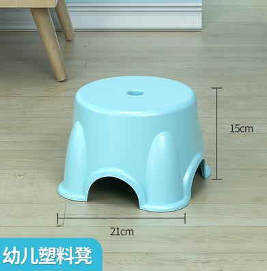 【鼎来】儿童加厚耐用塑料小凳子