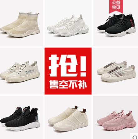 【华耐品牌清仓】超多款乐福鞋单鞋