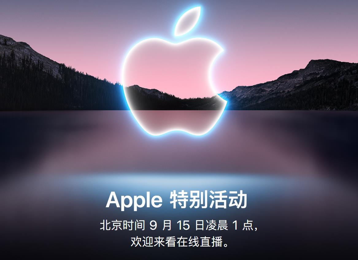 苹果手机官方活动:进入链接体验AR!