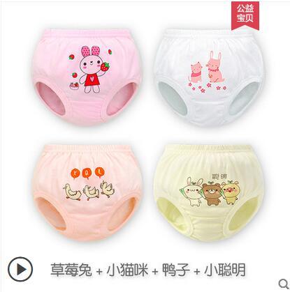 群友到货!4.9高评分!!【4条装】小青龙儿童内裤纯棉宝宝面包裤